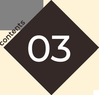 contents03