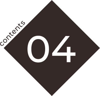 contents04